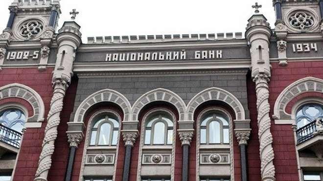 Иностранные финансисты подали иски к Украине на $8 млрд