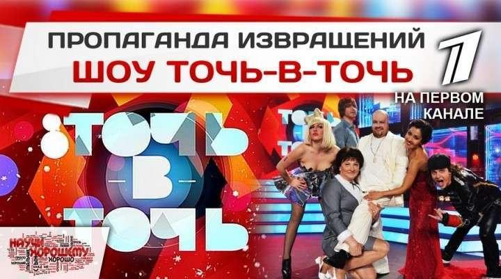 фото всех извращенцев в россии