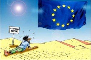 Рижский ответ Украине от европейской братвы