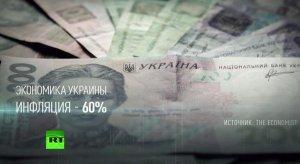 ЕС спонсирует войну на Украине €1,8 млрд