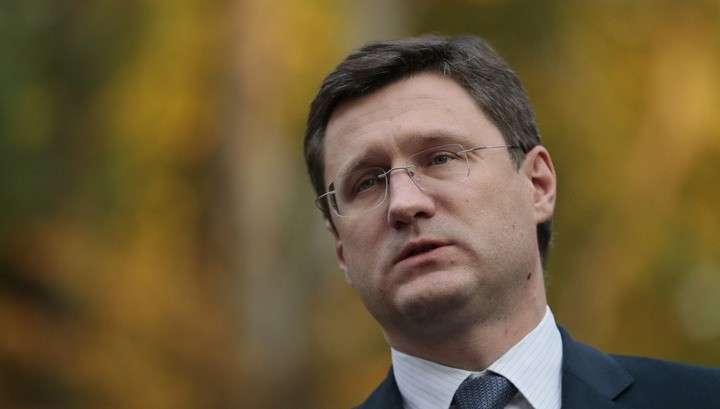 Укро-еврейская Хунта просит продлить скидку на газ