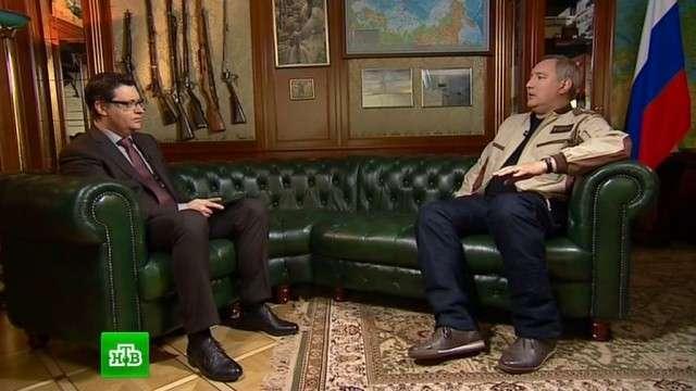 Дмитрий Рогозин рассказал о космических проблемах в интервью НТВ