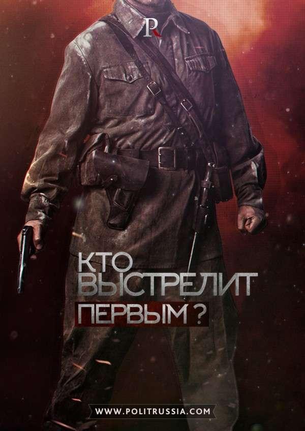 Гражданам ДНР разрешили иметь боевое огнестрельное оружие. Ограничение только по калибру — не больше 11,43 мм.