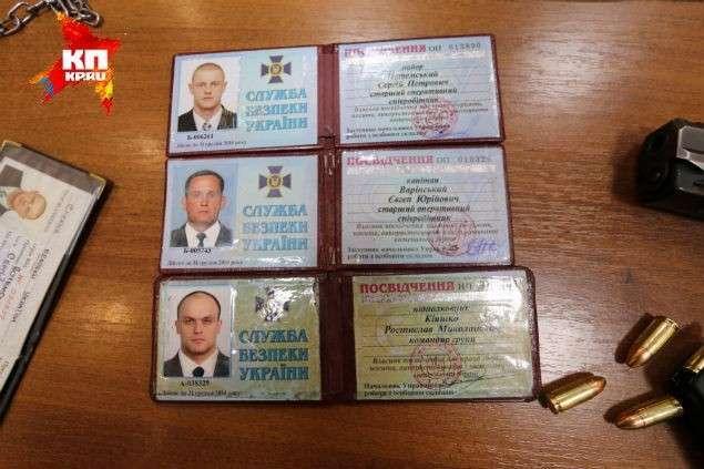 Трех сотрудников спецподразделения «Альфа» отловили в поселке Горловка.