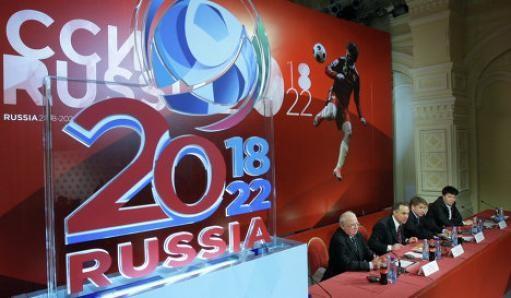 Демократы шантажируют Россию Чемпионатом Мира по футболу 2018