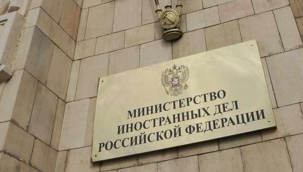 Россия ввела персональные санкции против стран Евросоюза. 320782.jpeg