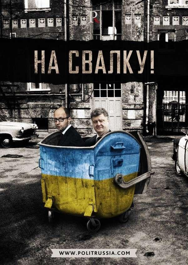 Западные социологи: украинский эксперимент провален