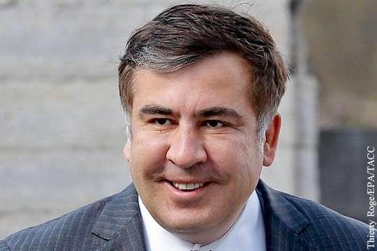 Михаил Саакашвили неожиданно стал одесситом