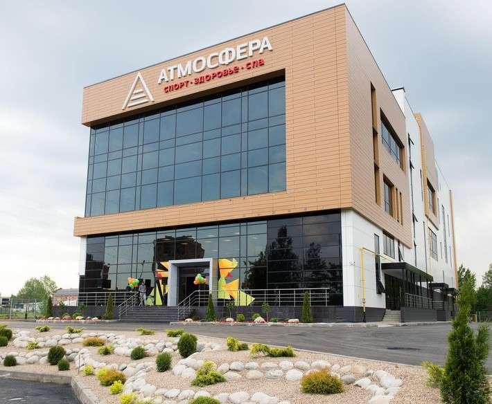 В Калуге открыт новый физкультурно-спортивный комплекс
