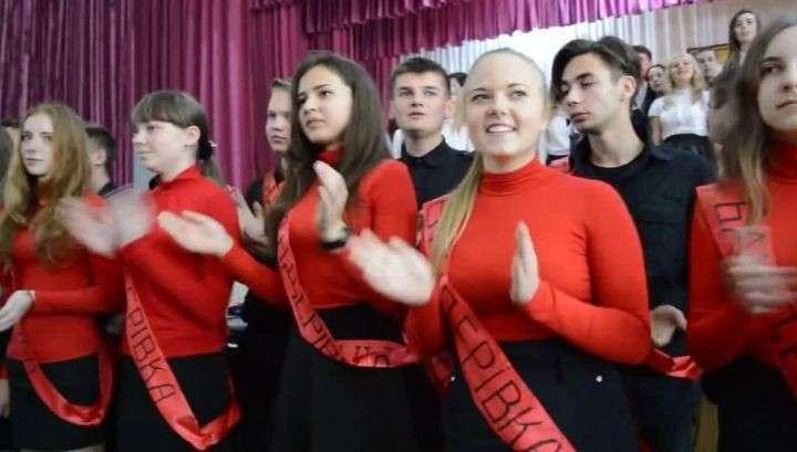 Украинские лицеисты на прощанье спели песню «Я - бандеровец»