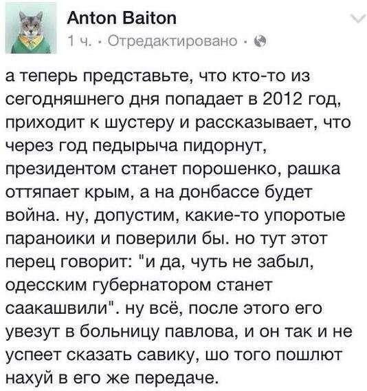 Киевская Хунта массово переселяет в Одессу евреев из Тернополя