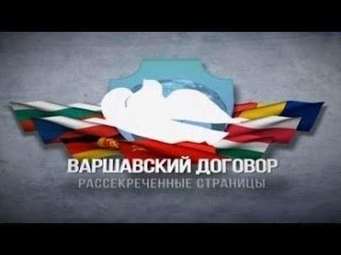 Посол России вызван в МИД Чехии из-за черного списка и фильма о событиях 1968 года