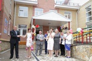 ВПятигорске Ставропольского края открыли сразу три детских сада на700 дошкольников