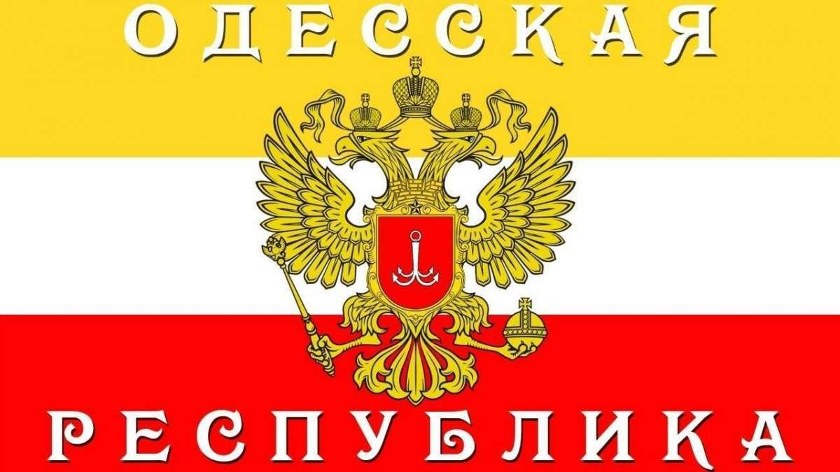 Коломойский готовит «освобождение» Одессы от Хунты