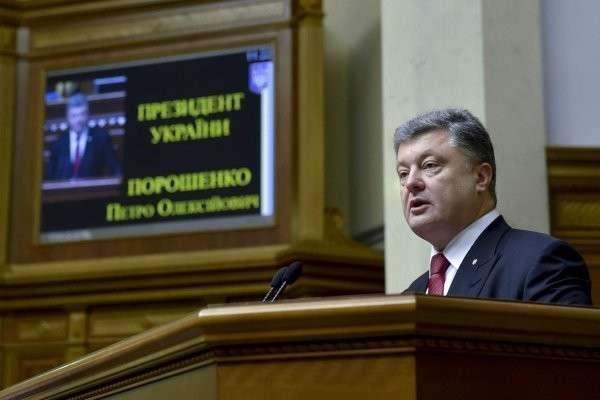 Речь идет об ежегодном послании Президента Украины Верховному Совету