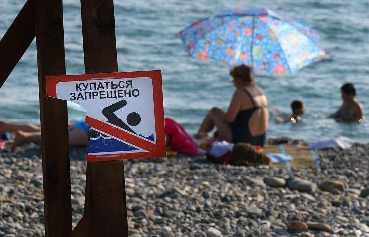 Минприроды ужесточит экологический контроль в курортных зонах и на море