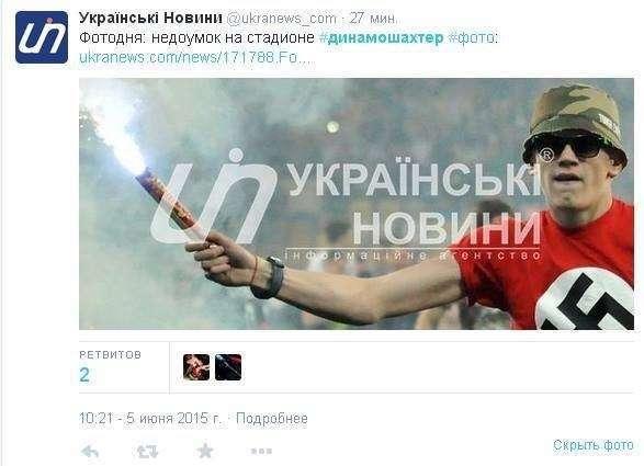 Как украинцы оскотинились за полтора года