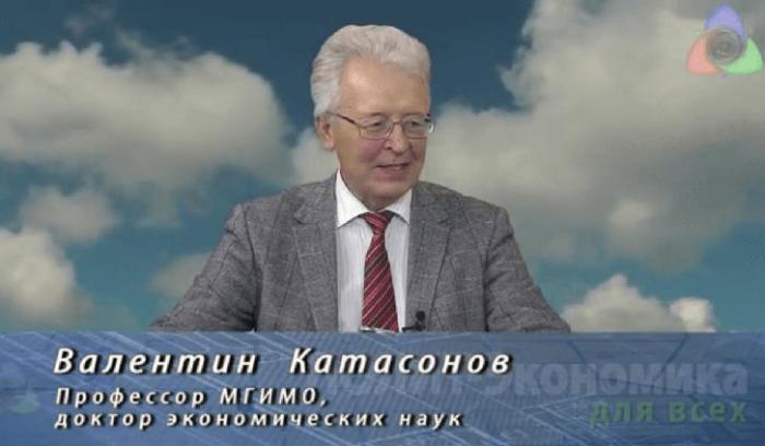 Валентин Катасонов: Экономика Победы