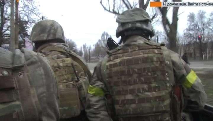 Еврейские каратели укро-Хунты вновь атаковали позиции ополченцев