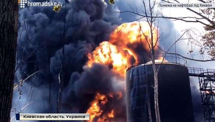 Под Киевом на город обрушился чёрный дождь