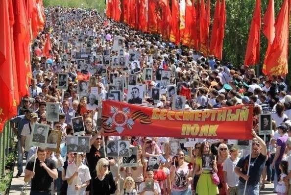 В акции «Бессмертный полк» 9 мая примут участие свыше полумиллиона человек