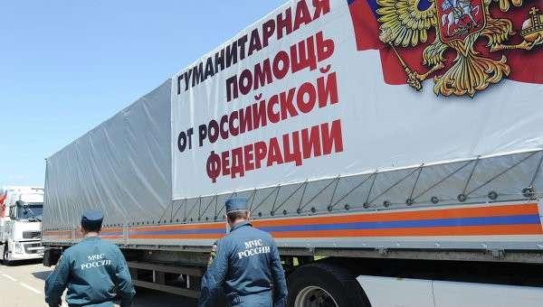 Гуманитарный конвой для юго-востока Украины, архивное фото