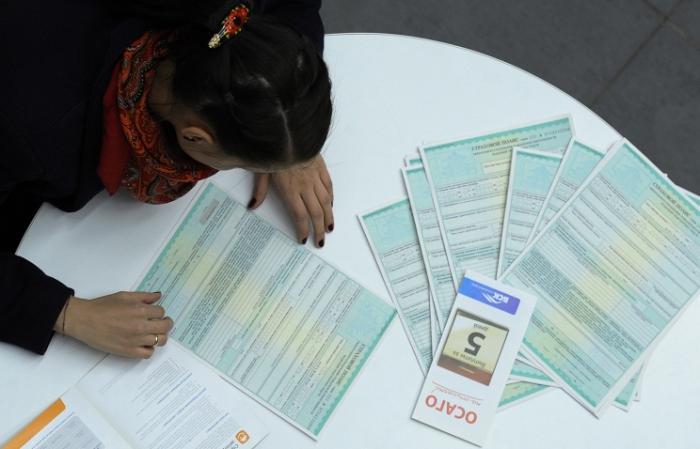 14 страховых компаний Ростовской области осуждены за сговор при выдаче полисов ОСАГО