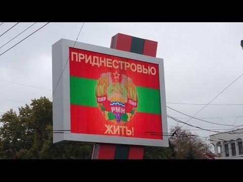 Владислав Шурыгин. Для России и Приднестровья наступает «час икс»