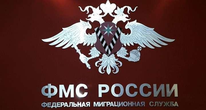 Глава ФМС: на Украине становятся заметнее симптомы гуманитарной катастрофы
