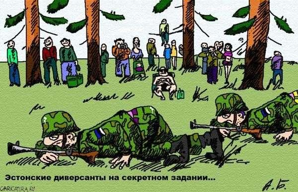 США перебросили еще 150 солдат в Прибалтику и Польшу