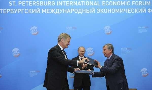 Руководство США не будет присутствовать на экономическом форуме в СПб