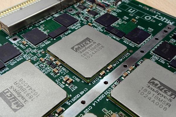 Российский суперкомпьютер на базе 256 процессоров Эльбрус