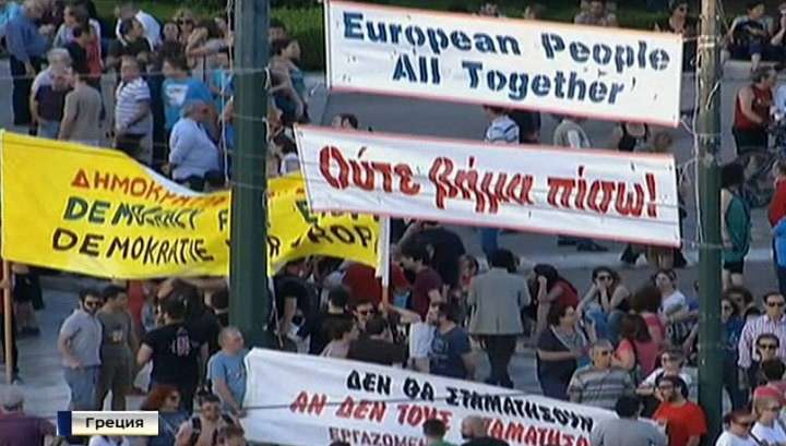 Греция собирается выйти из Евросоюза