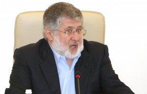 Крым компенсирует ущерб вкладчиков украинских банков за счёт имущества Коломойского