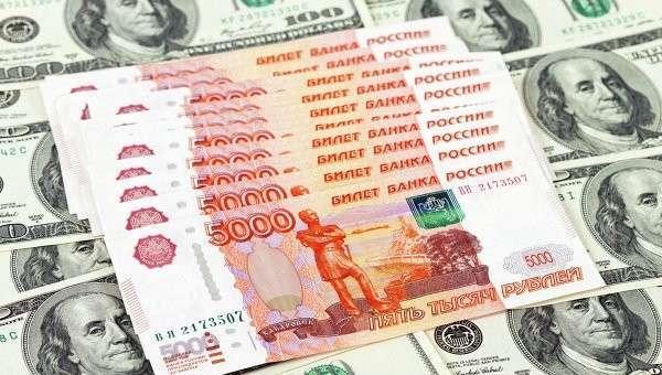 Правительство обсуждает с госкомпаниями меры по уходу от доллара в экспортных контрактах