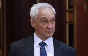 Арест российского имущества в Бельгии и Франции является незаконным и будет оспорен