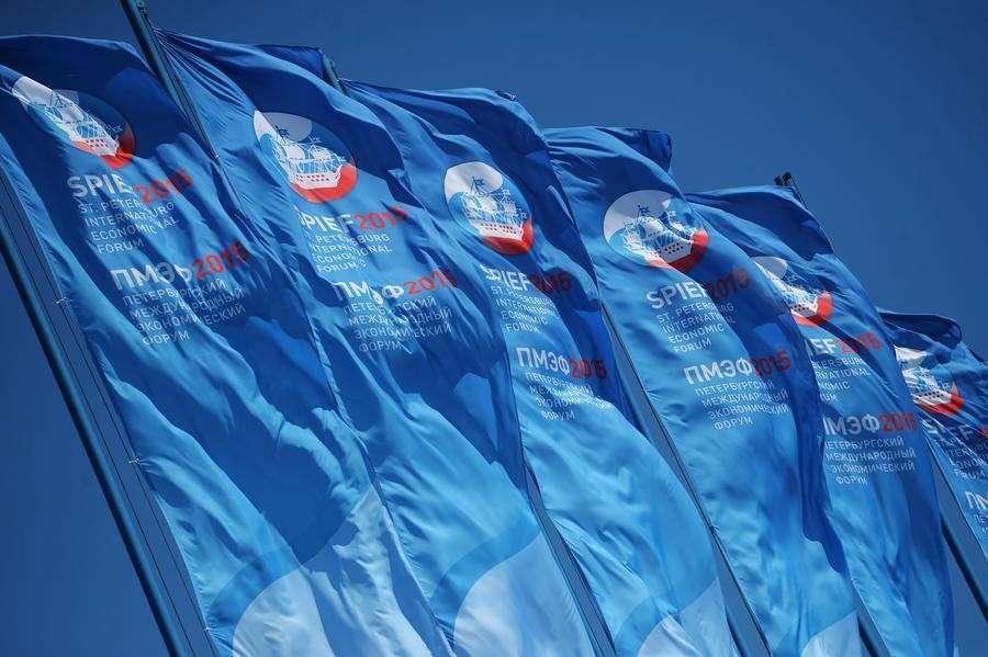 Открытие Петербургского Международного Экономического Форума — прямая трансляция