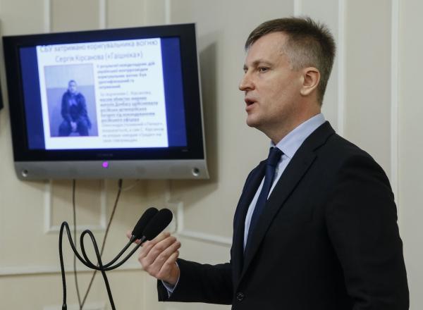 Главу СБУ, гражданина США Валентина Наливайченко отправили в отставку