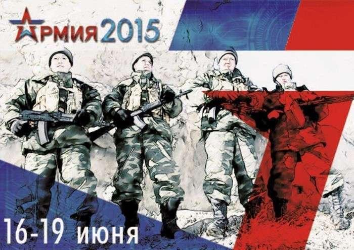 Минобороны сделало все, чтобы «Армия-2015» прошла на высочайшем уровне