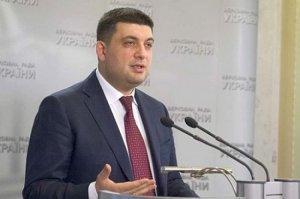 Еврейская рокировка в Киеве: Вальцман меняет Этинзона на Гройсмана