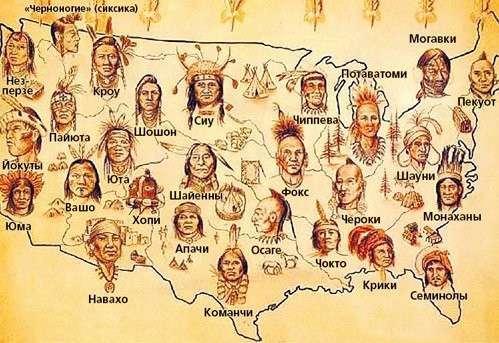 Как американцы и канадцы убивали индейцев. Гитлер и рядом не стоял