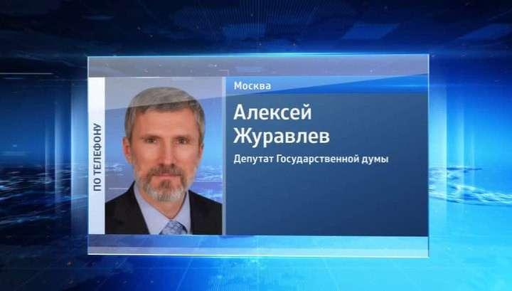 В Госдуме РФ предложили маркировать товары фирм, сотрудничавших с фашистами