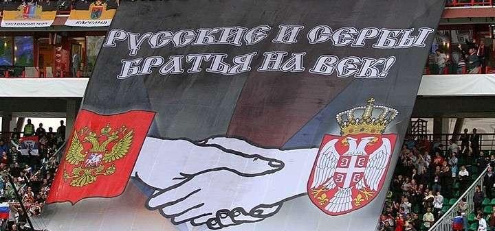 МИД Сербии: Белград никогда не присоединится к санкциям против России