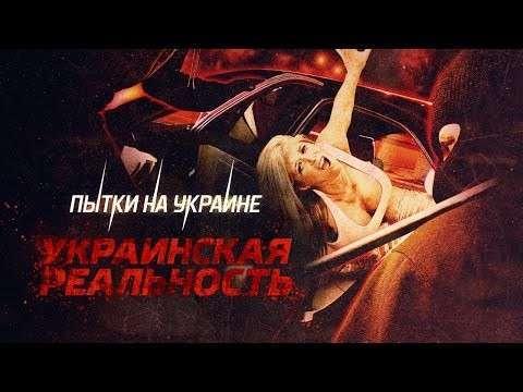 В Харькове среди бела дня какие-то жлобы похитили девушку