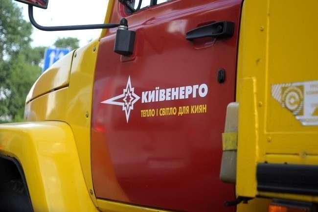 В Киевэнерго предупредили о вероятности перебоев в энергообеспечении Украины