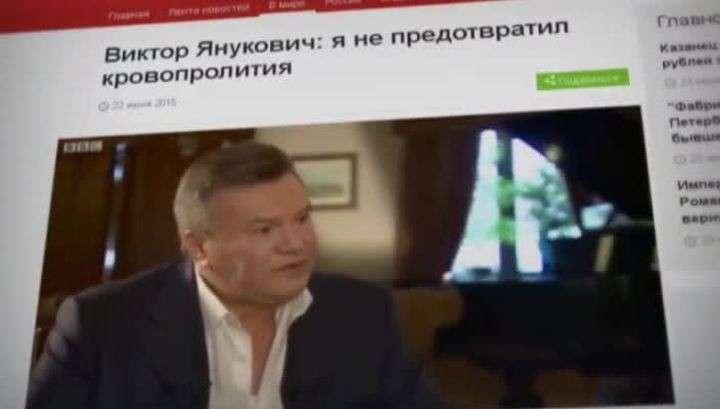 Безцеремонные британцы подправили интервью Януковича