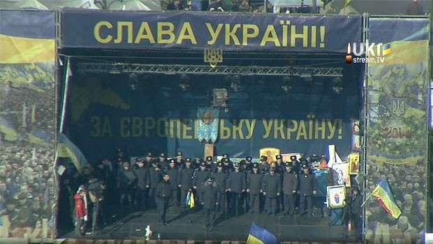 Силовики с Западной Украины будут охранять майдановцев