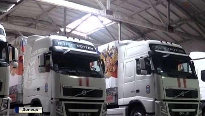Донбасс выживает за счёт гуманитарной помощи России