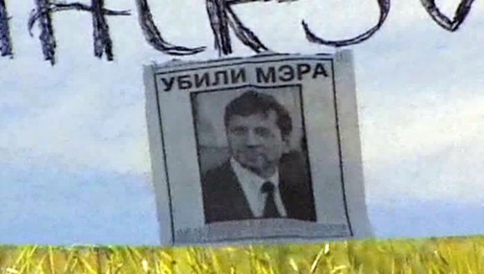 В деле убийства Владимира Петухова могут появиться новые фигуранты