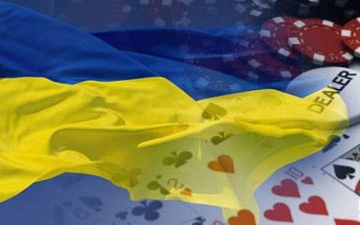 Игорный бизнес на Украине: Наливайченко пост сдал - Яценюк пост принял